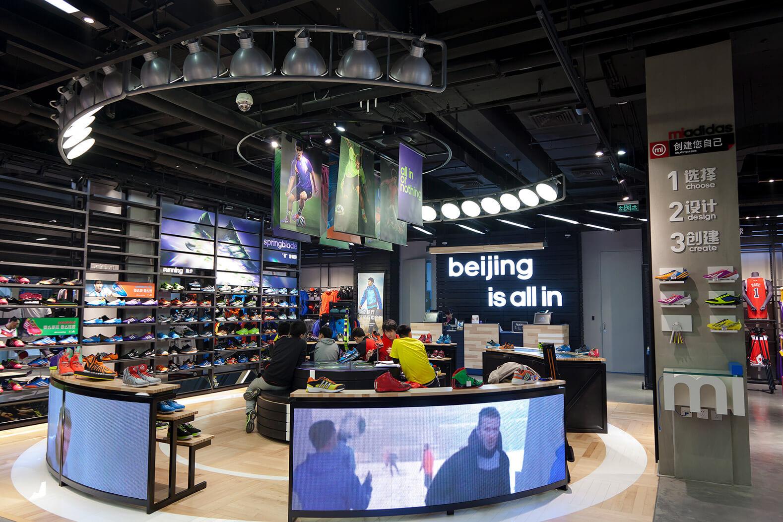 adidas_store_2